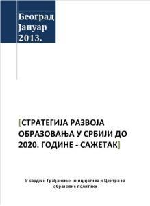 069 Obrazovanje 2020