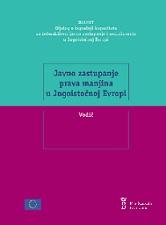 040 Vodic-Javno_zastupanje_prava_manjina_u_jugoistocnoj_Evropi