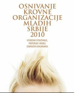 048 Osnivanje KOMS 2010