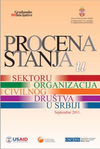 060-OCDsektorSrbija2011