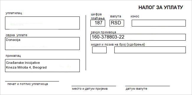 uplatnica.rs-160-378803-22