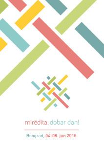 Poster SRB