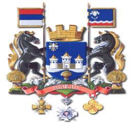 logo grad Šabac
