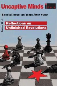 Unfinished revolutions NASLOVNA