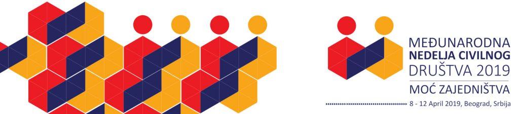 Međunarodna Nedelja Civilnog Društva 2019 - Moć Zajedništva